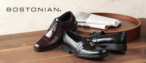 برندهای برتر کفش - کفش شهپر